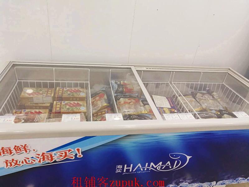 见钱就转的进口海鲜产品店