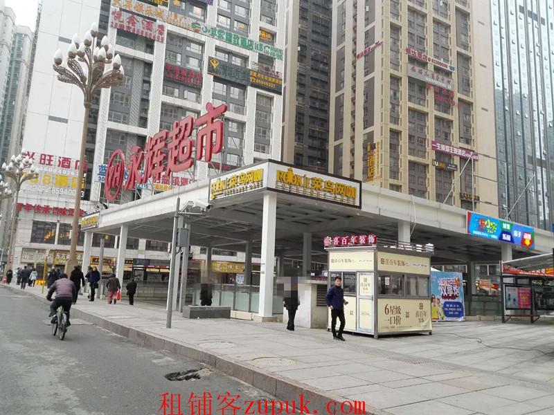 花果园永辉超市入口33平旺铺出租