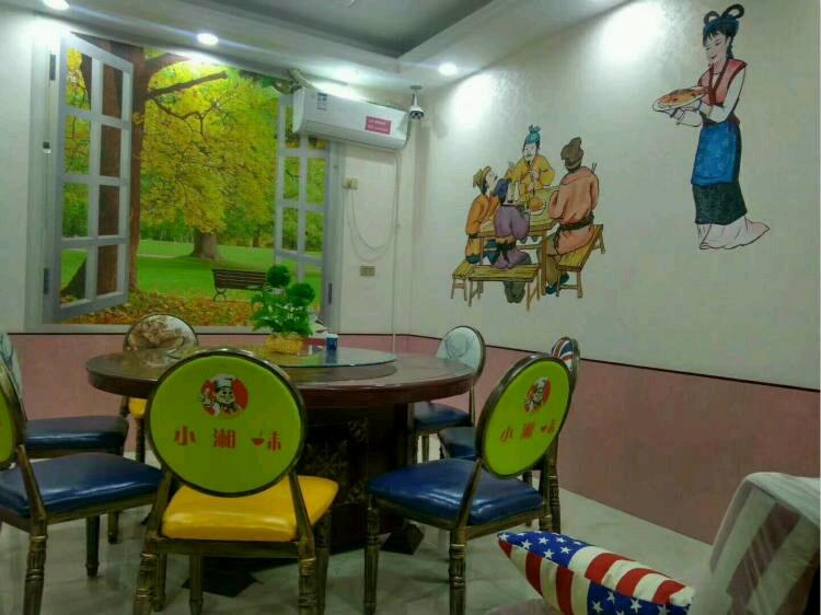 马沧湖路精装修盈利餐厅因身体原因忍痛整转