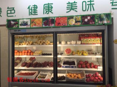 高档小区53㎡水果店转让