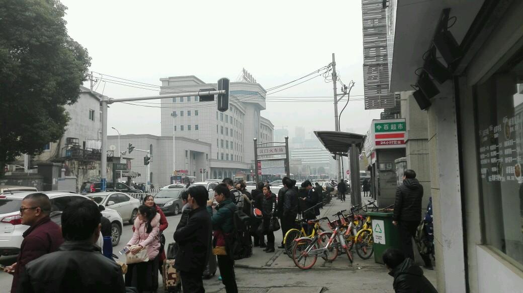 汉口火车站临街门面转让