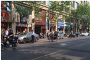 浦东川沙商业街超级旺铺配套成熟流动人口大