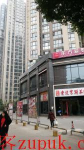 万人小区出入口200㎡火锅餐饮店年前优惠价转让