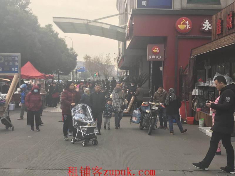 十字路口 中山公园 沿街独立餐饮商铺 人挤人地铁口