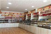 特产店水果店