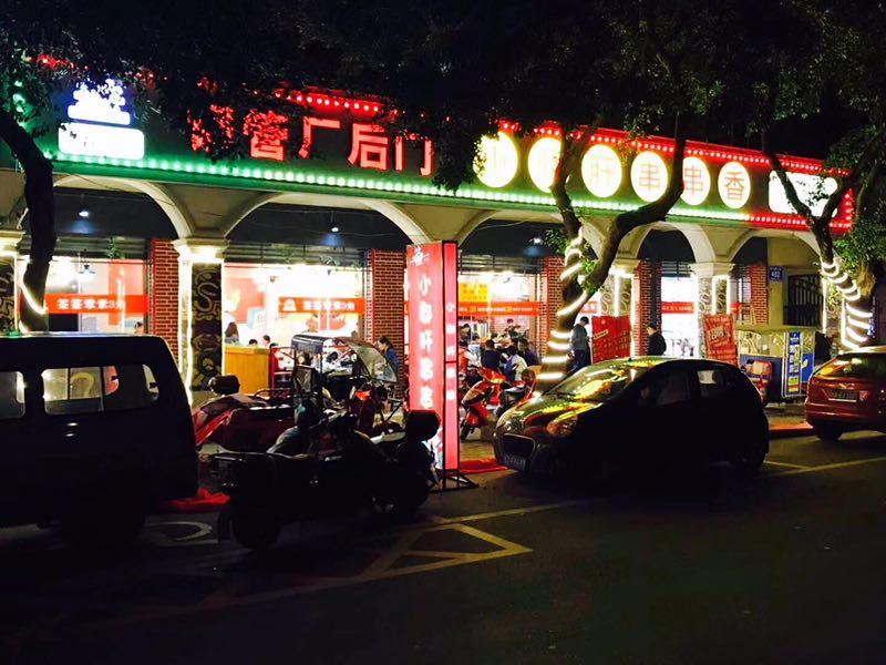 十字路口+五开间+超大外摆 餐饮店转让