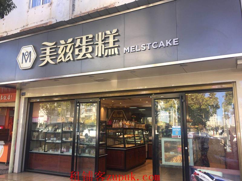 临街蛋糕店整转空转均可