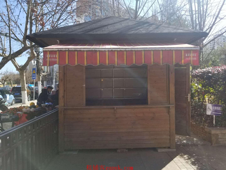 公园门口小木屋商铺出租