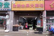 南湖生鲜水果超市店面低价转让