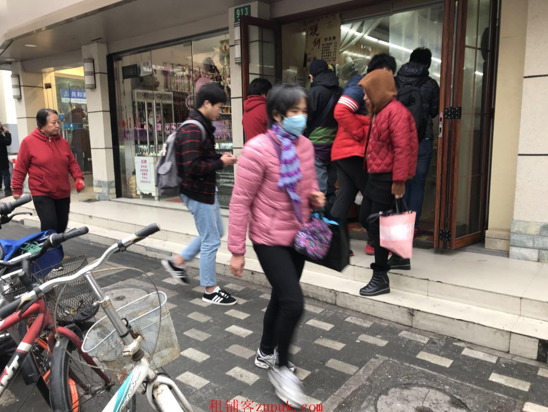 宝山龙湖北城天街沿街旺铺,可百货餐饮超市,无转让费