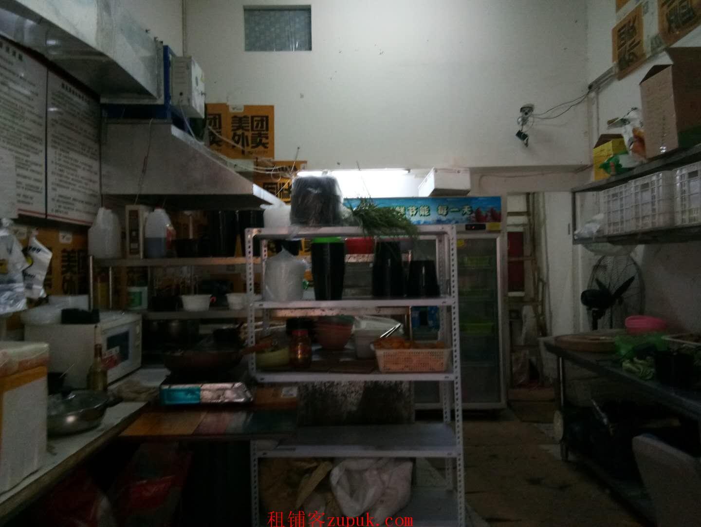 锦江 市二医院地铁口附近 餐饮美食 旺铺转让