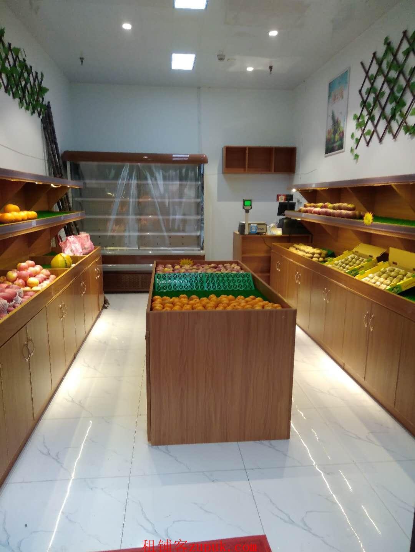 精品水果店