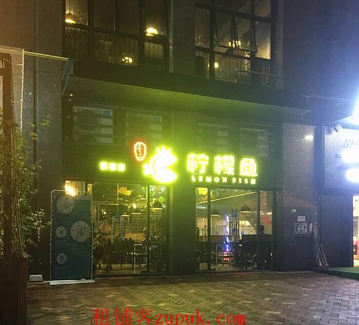 长隆地铁口附近盈利餐饮店转让