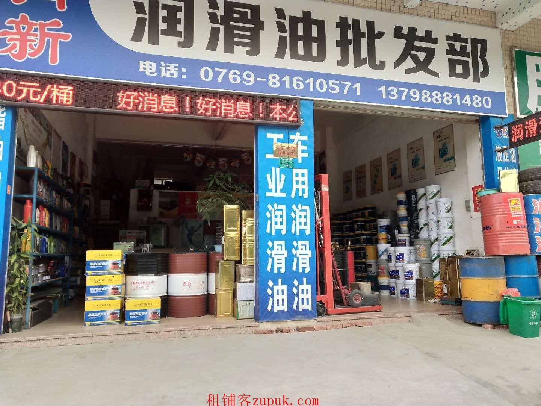 两个铺店,店面整洁,适用于很多行业