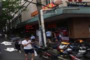 SOHO东海广场美食招租,客流稳定消费力强业态不限