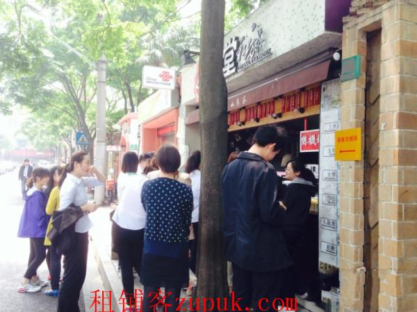 大木桥路沿街门面出租 60平小吃店 执照齐全客流大
