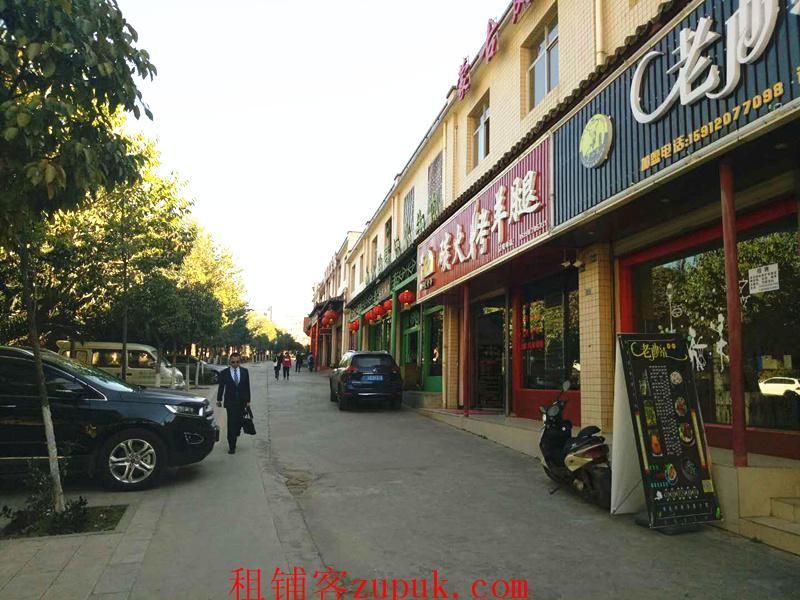 羊莆商业中心临街铺面转让出租可空转
