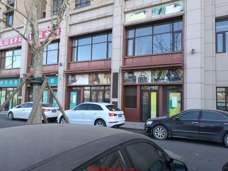 大兴龙湖时代天街西区个人二楼商铺出租