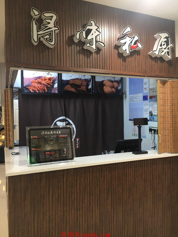 租金低王家湾海天欢乐购餐饮美食店优惠转让
