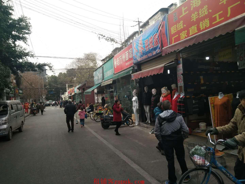 武侯 16年 盈利餐饮老店 转让(可空转)