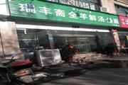 临街精装修饭店带设备和技术低价急转