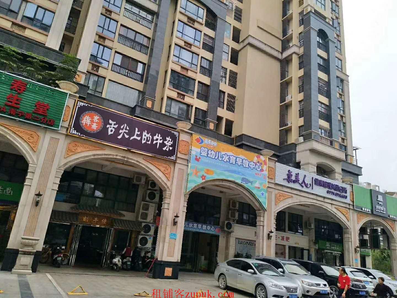 凤岭北高档社区临街商铺车位充足