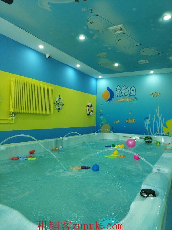 知名加盟品牌婴幼儿游泳馆转让