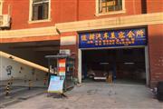 后湖小区商业街出入口汽修美容店转让《可空转》