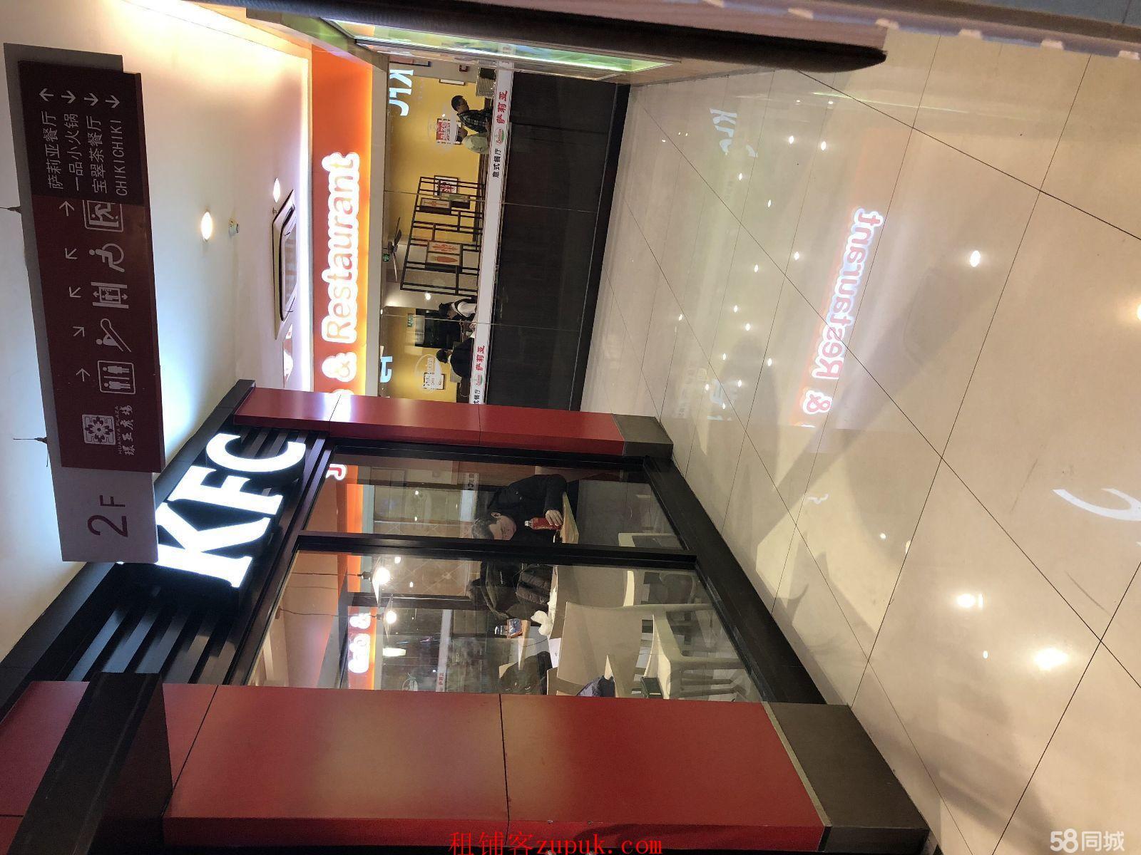 环亚美食广场汉中店二楼美甲店转让