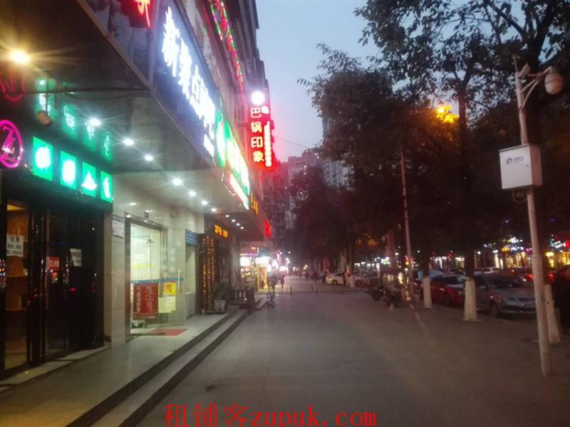 清水江路1100平旺铺带宾馆低价转让