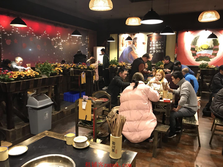 吴家山营业中餐饮店诚意转让