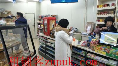 九龙坡高档小区门口第一家72㎡超市(带快递)转让!
