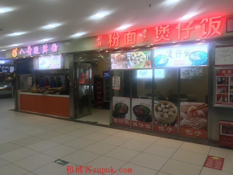 中国第一大口岸—拱北口岸餐饮店急转