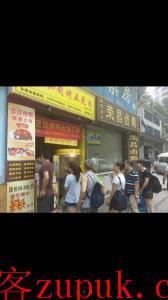石桥铺科园四路菜市场路口10㎡小吃店转让!