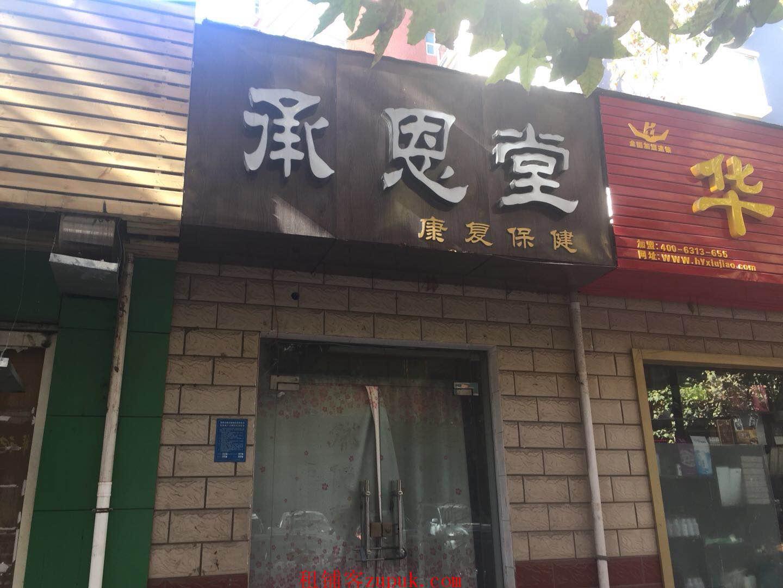 水利厅社区门口23-160平临 街 旺 铺 个 人 直 租,