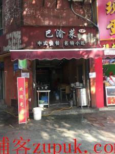 红旗河沟医院车站旁炒菜馆低价急转(看店勿扰员工)