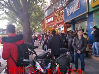 红旗河沟医院车站旁炒菜馆急转(看店勿扰员工)