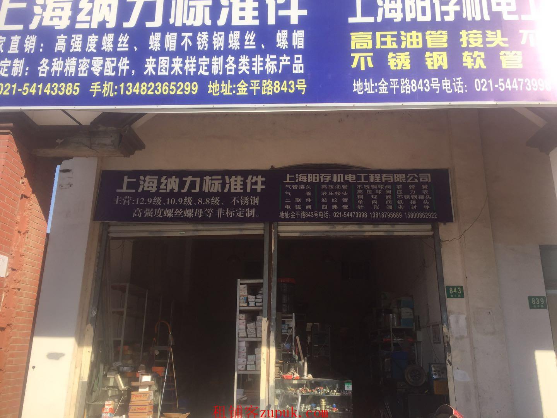 上海闵行区金平路843号出租