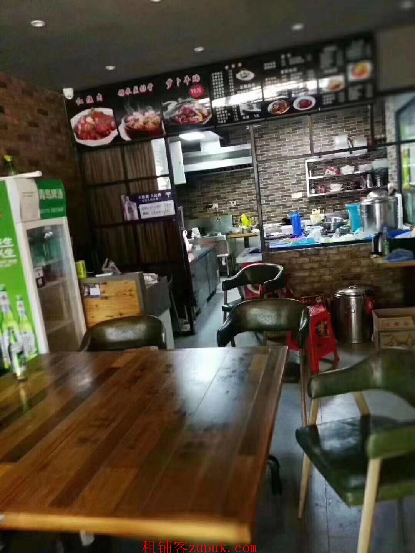 东昌路地铁口 浦东南路商铺出租 客流大 可重餐饮