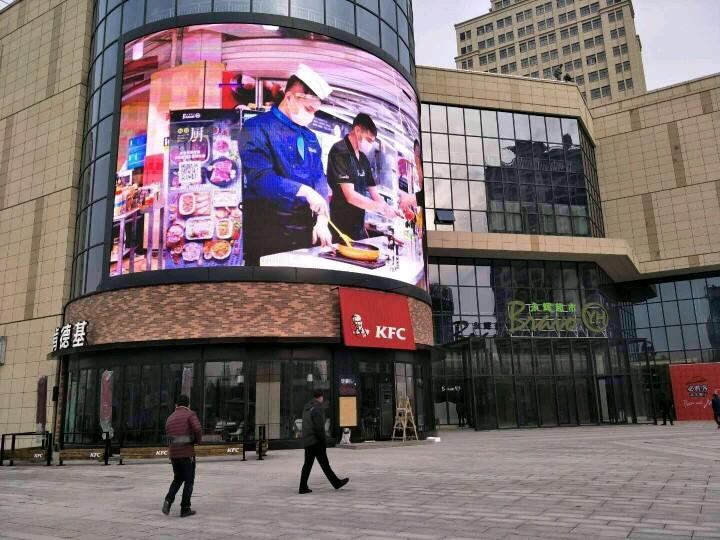 万彩国际购物中心,总价十万做国际品牌的大房东