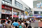古美路漕河泾餐饮商铺 带执照办公10万人