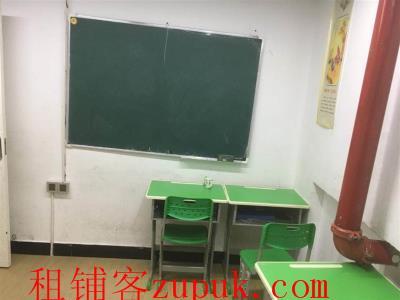学校旁100㎡培训机构转让(可空转)