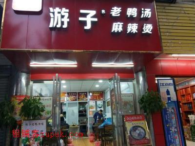 林科大后街45㎡临街小吃店转让,可空转(行业无限制)