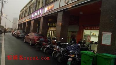 高档小区门口150㎡临街餐馆转让