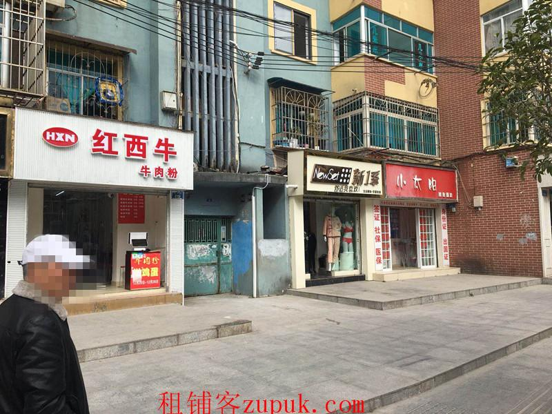 长江路公交站旁旺铺转让