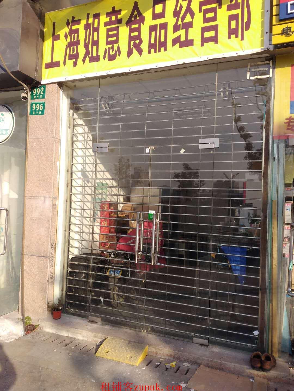 上海西站达安春之声沿街底铺