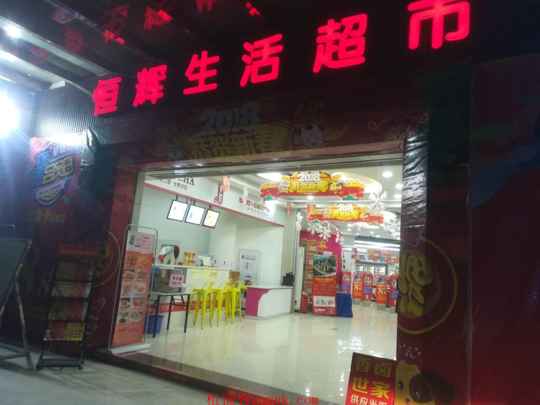 深圳东站地铁口商场门口10㎡旺铺转让