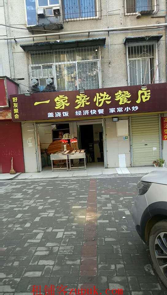 东西湖吴家山酒楼餐饮美食商业街商铺优转