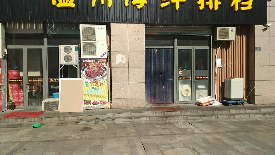 沿街商铺,可做餐饮 足浴 棋牌