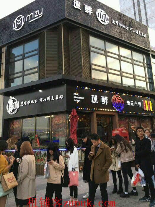 高新万达商业街商铺装让可外摆学生乘降点